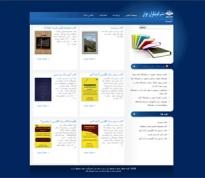 http://www.rayanwebdesign.com/wp-content/gallery/portfolio/andishgaranejavan.jpg