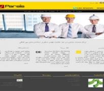 http://www.rayanwebdesign.com/wp-content/gallery/portfolio/eparsis.jpg