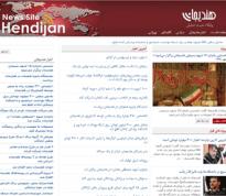 http://www.rayanwebdesign.com/wp-content/gallery/portfolio/hendijankhabar.png