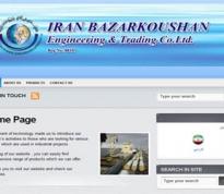 http://www.iranbazarkoushan.co.ir