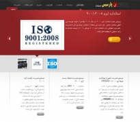 http://www.isoparsis.com