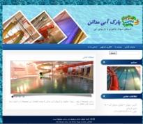 http://www.rayanwebdesign.com/wp-content/gallery/portfolio/madaenwaterpark.jpg