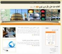 http://www.mashhadtransport.com