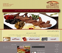 http://www.moeindarbari.com