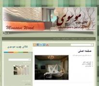 http://www.rayanwebdesign.com/wp-content/gallery/portfolio/mousavi-co.jpg