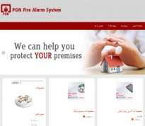 http://www.rayanwebdesign.com/wp-content/gallery/portfolio/pgnfirealarm_0.jpg