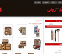 http://www.rayanwebdesign.com/wp-content/gallery/portfolio/rubykala.jpg