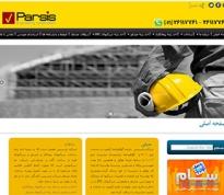 http://www.rayanwebdesign.com/wp-content/gallery/portfolio/sajatgrade.jpg