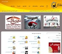 http://www.samanshahr.com