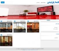 http://www.rayanwebdesign.com/wp-content/gallery/portfolio/taknamapartition.jpg