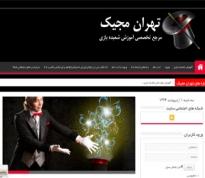 http://www.tehranmagic.com/
