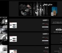 http://www.rayanwebdesign.com/wp-content/gallery/portfolio/venusprint.jpg