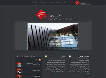 طراحی سایت فرس
