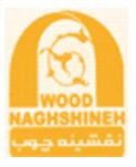 naghshineh