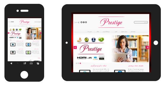 طراحی سایت html5