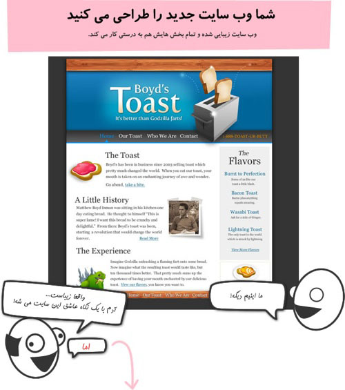 site-design-comic (3)