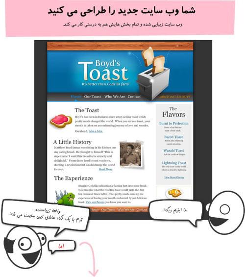 site-design-comic (3)