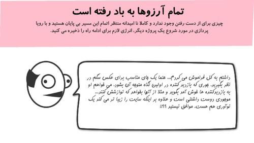 site-design-comic (7)