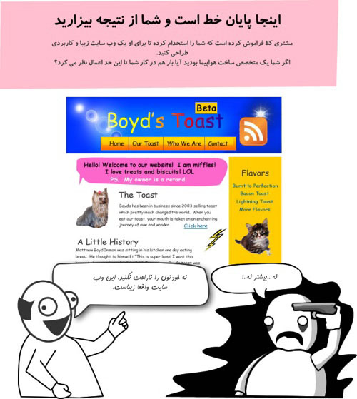 site-design-comic (9)