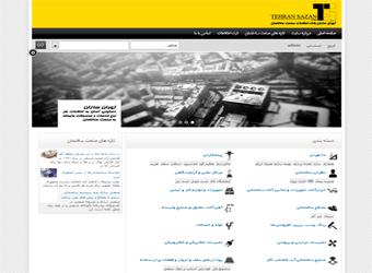 طراحی سایت تهران سازان